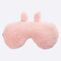 伊暖儿(e·warmer)锂电续电贵妃绒超薄调温定时型 蒸汽热敷眼罩 USB充电加热护眼 帮助睡眠 防水易清理 粉兔