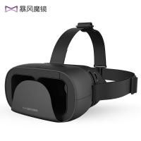 暴风魔镜 小D黑 智能 VR眼镜 3D头盔