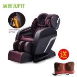 按摩椅,JFF058M酒红色