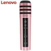 联想(Lenovo) UM10C手机直播K歌麦克风 声卡混响苹果安卓主播全民映客快手专用话筒 支架全套 直播版玫瑰金