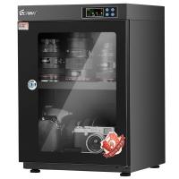 锐玛(EIRMAI) MRD-45 单反相机镜头电子防潮箱防潮柜 摄影器材干燥箱