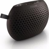 飞利浦(PHILIPS) SBM100 GRY 插卡音箱 口袋迷你小音响 音乐MP3外响播放器 FM收音机 灰色