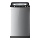 海尔(Haier)7.5公斤智能投放全自动波轮洗衣机  智能APP操控 特色消毒洗 EB75DZ9SJDU1