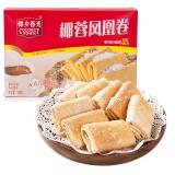 春光食品 椰乡春光 海南特产 休闲零食 椰蓉凤凰卷(彩色) 150g