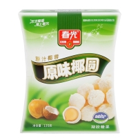 春光食品 海南特产 糖果 软糖类 椰奶夹心原味椰圆 135g