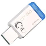 金士顿(Kingston)USB3.1 DT50 64GB U盘 情侣定制 个性化礼物 图案定制 金属车载U盘 2个