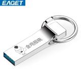 忆捷(EAGET) U90-32G USB3.0高速U盘银色个性化DIY定制版