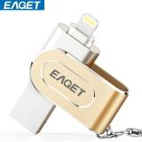 忆捷(EAGET)i80指纹加密苹果手机U盘64G苹果MFI认证USB3.0高速iphone/ipad双接口金色