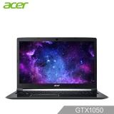 宏碁(Acer)威武骑士 A715 15.6英寸游戏笔记本(i5-7300HQ 4G 1T GTX1050 2G独显 Win10 IPS背光键盘)