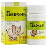 儿童维D钙咀嚼片(迪巧),300mg*30s