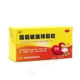 葡萄糖酸鋅顆粒,70mgx10包