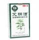 皮肤黏膜抗菌洗剂(艾阴洁)_60g