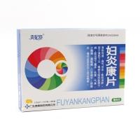 妇炎康片,0.25gx18片x4板(糖衣)