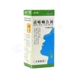 清喉咽合剂,150ml