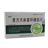 復方天麻蜜環糖肽片(瑙珍),0.5g*6s*4板