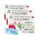 左炔诺孕酮片(毓婷), 0.75mg*2s