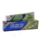 冰柠劲爽双重抗过敏牙膏,170g(冰柠薄荷)
