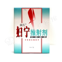 康氏妇宁生物凝胶推射剂,3mlx7支(赠7片妇宁湿巾)