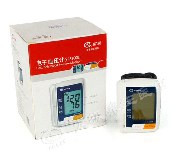 血压计,江苏鱼跃,YE8300B,电子血压计,知名品牌,信誉保障