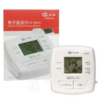 电子血压计,YE-680A