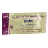 深圳比特,BCT驗孕紙,HCG-A02(1人份)