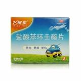 盐酸苯环壬酯片(飞赛乐),2mg*2s