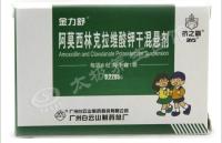 阿莫西林克拉维酸钾干混悬剂,200mg:28.5mgx8袋