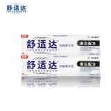 舒适达美白配方牙膏,120g(抗敏感)