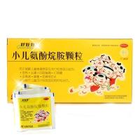 小儿氨酚烷胺颗粒,4g*12袋