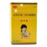 枯草杆菌二联活菌颗粒(妈咪爱),1gx10袋
