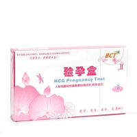BCT验孕盒深圳比特,HCG-B04(1人份)