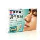 通气鼻贴,10片(肤色型)(标准尺码)