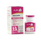 葡萄糖酸钙维D2咀嚼片,48片(复方)/瓶