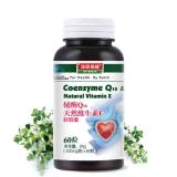 辅酶Q10天然维生素E软胶囊,24g(400mgx60粒)