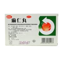 麻仁丸,6g*10袋(水蜜丸)