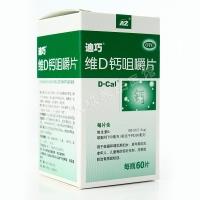 维D钙咀嚼片(迪巧),300mg*60s