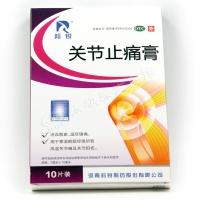 關節止痛膏,7cmx10cmx5片x2袋(精裝)