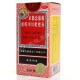 蜜炼川贝枇杷膏,150ml