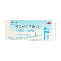 去氧孕烯炔雌醇片(媽富隆)21片