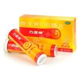 维生素C泡腾片,1gx15片x2支(橙味)
