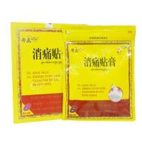 消痛贴膏,1.2gx6贴(90mmx120mm)