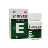 維生素E軟膠囊,100mg*60s