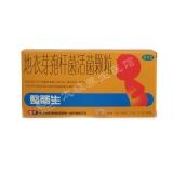地衣芽孢杆菌活菌颗粒(整肠生)0.25gx12袋