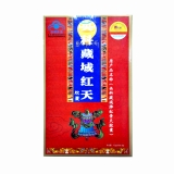 央科藏域红景天胶囊,0.3gx24粒