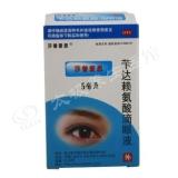 達賴氨酸滴眼液  5ml:25mg
