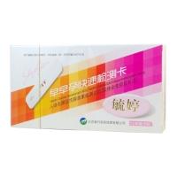 紫竹药业,毓婷,验孕棒,测孕笔,早孕试纸,测试怀孕,1支装(卡型)