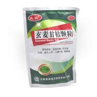 玄麥甘桔顆粒,10g*20袋