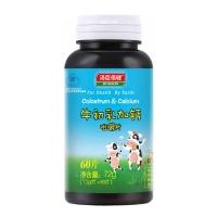 牛初乳加鈣咀嚼片,72g(1.2gx60片)