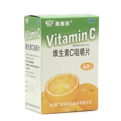 維生素C咀嚼片,100mgx60片