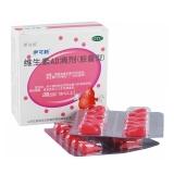 维生素AD滴剂(伊可新),30粒(1岁以上)(胶囊型)